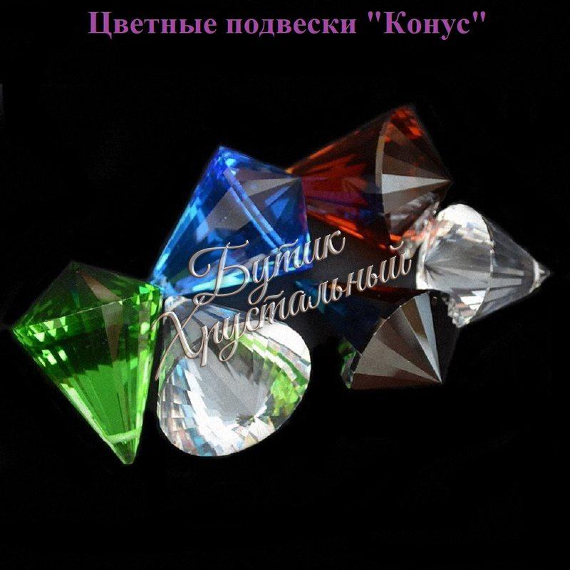Хрустальный напольный торшер «Пирамидка №1»
