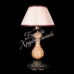 Настольная лампа Оникс