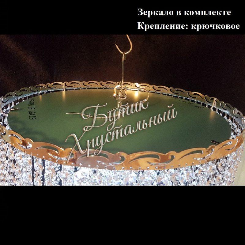 Хрустальная люстра «Анжелика 2 водоворота Шары Цветные»