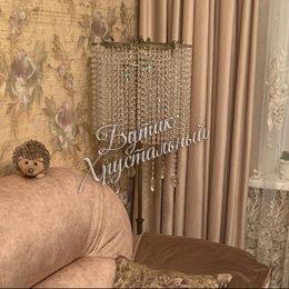 Торшер Ромашка в интерьере 2