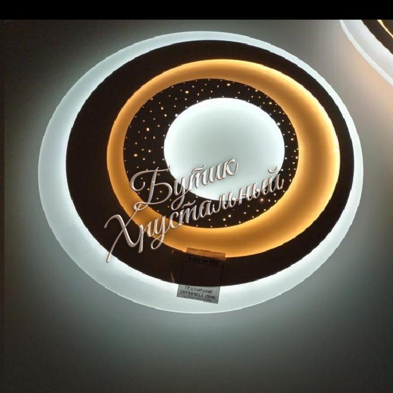 Светодиодная люстра LED - 1202013 с пультом