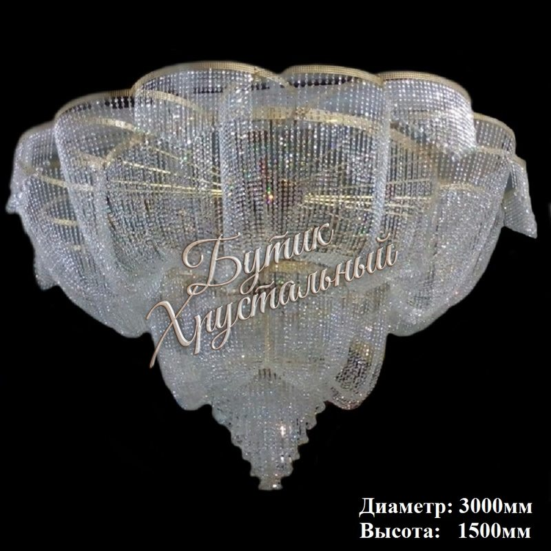 """Хрустальная люстра """"Принц 2000, 3000мм"""""""