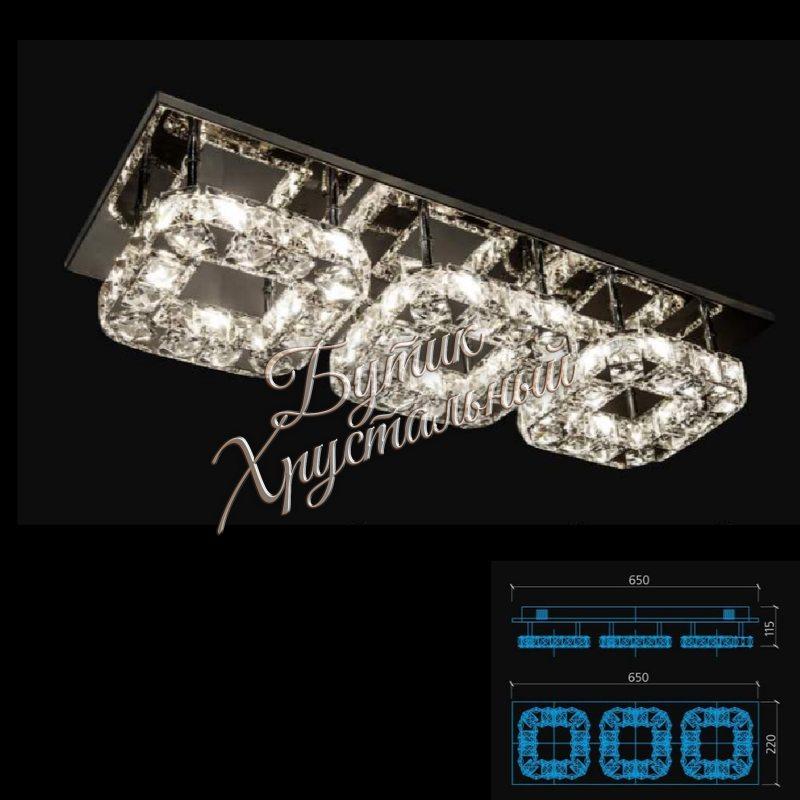 Светодиодная потолочная, с кристаллами LED 2200001