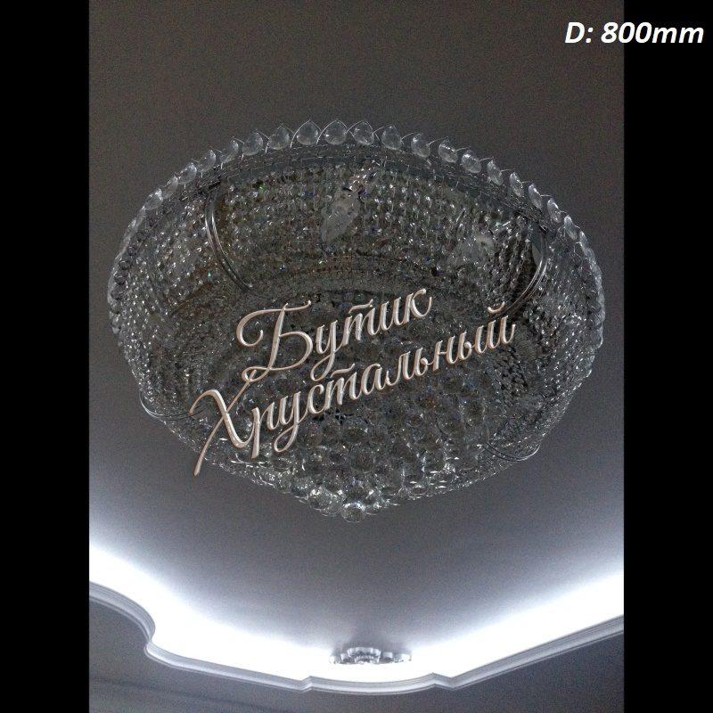 """Хрустальная люстра """"Кольцо Водопад"""" Шар 40+30"""