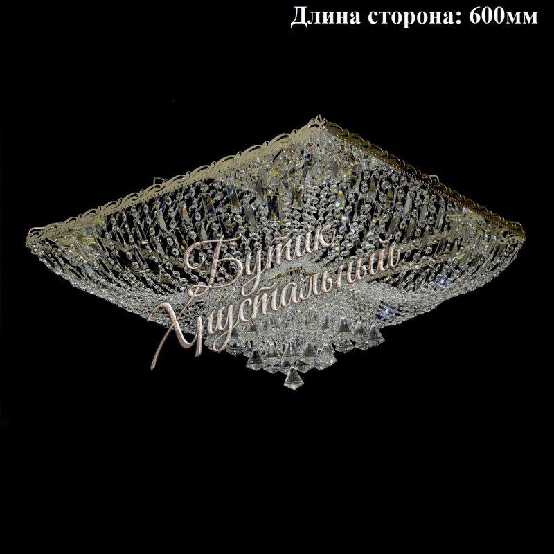 Хрустальная потолочная люстра «Квадрат Ангелина Конус»