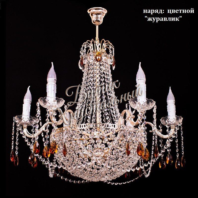 Хрустальная подвесная люстра Свеча Лайт №2 Диаметр - 800мм