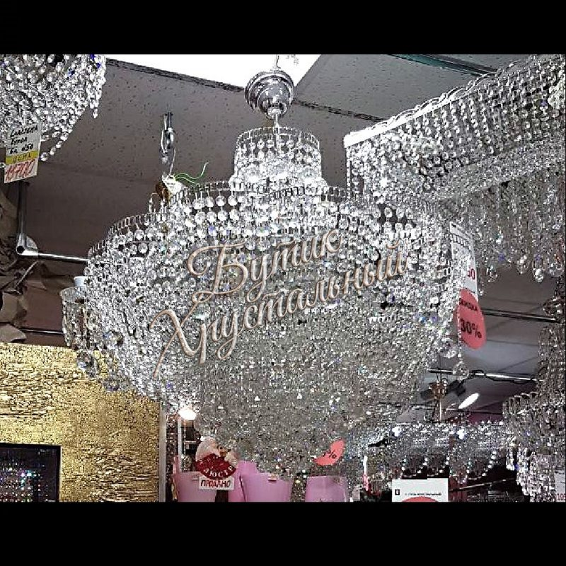 Хрустальная подвесная люстра Принц Александр с подвесом
