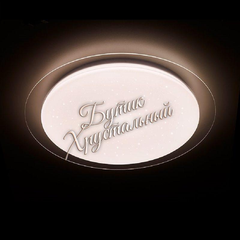 Светодиодная потолочная люстра LED - 061204001 с пультом