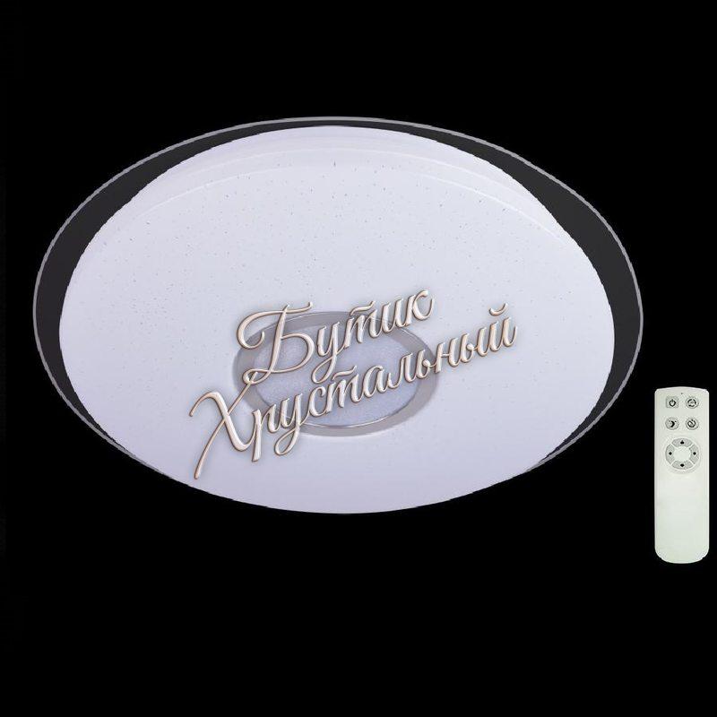 Светодиодная потолочная люстра LED - 061206001 с пультом