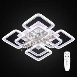 Светодиодная LED 061205023 люстра