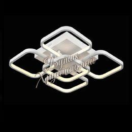 Светодиодная LED 061205022 люстра