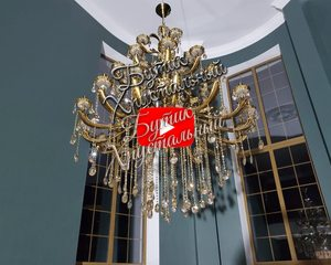 https://lustra-2000.ru/lyustry/bolshie-lyustry/bronzovye-bolshie-lyustry/bronza-30-lamp-v-interere-100-0062.html