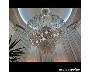 https://lustra-2000.ru/lyustry/bolshie-lyustry/potolochnye-bolshie-lyustry/vodopad-shar-plyus.html